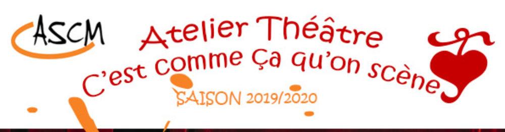 ASCM Atelier Theatre